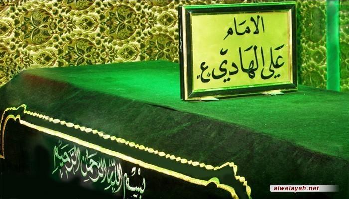نبذة عن سيرة الإمام علي بن محمد الهادي (عليه السلام) في ذكرى شهادته