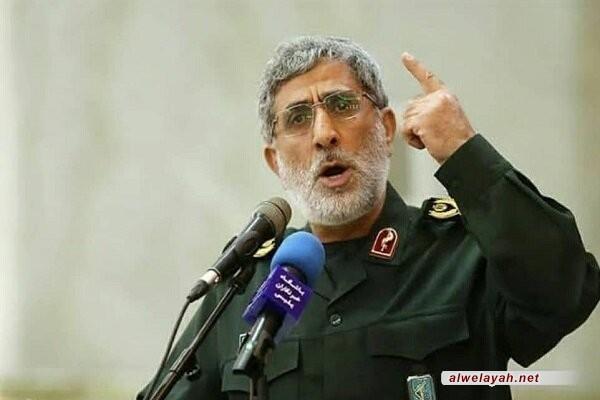 قائد فيلق القدس متوعدا: هناك أيام عصيبة جدا تنتظر أميركا والكيان الصهيوني