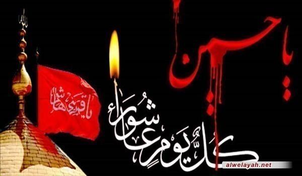 نهج الشهادة وعشق سيد الشهداء(ع)