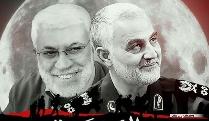 نشر كتاب وصية شهداء المقاومة الحاج قاسم سليماني والمهندس باللغة العربية