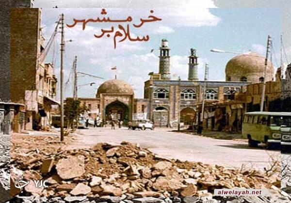 تحرير خرمشهر قصة لن تمحى من ذاكرة الإيرانيين