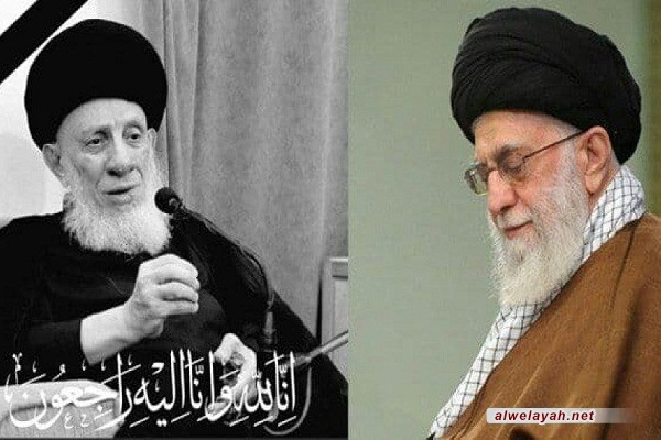قائد الثورة الإسلامية يعزي برحيل المرجع الديني السيد محمد سعيد الطباطبائي الحكيم