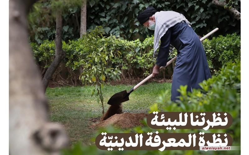 مقتطفات من كلمة الإمام الخامنئي في يوم الشجرة