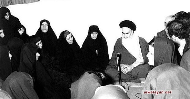 منزلة ومكانة المرأة من وجهة نظر الإمام الخميني قدس سره الشريف