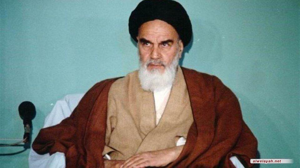 الإمام الخميني والصحيفة السجادية