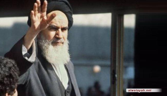تأثير العارف على السياسة .... في فكر الإمام الخميني