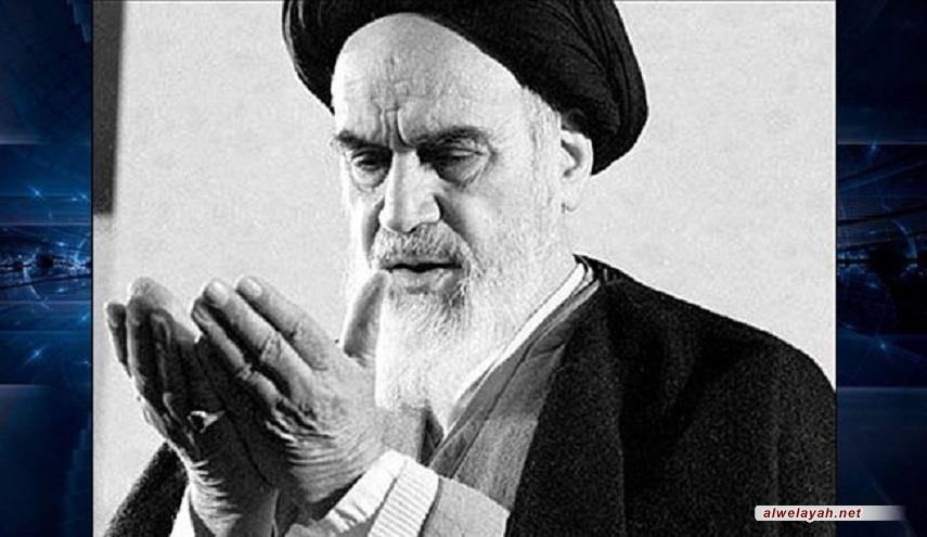 الإمام الخميني؛ الأبعاد المعنوية لضيافة الله
