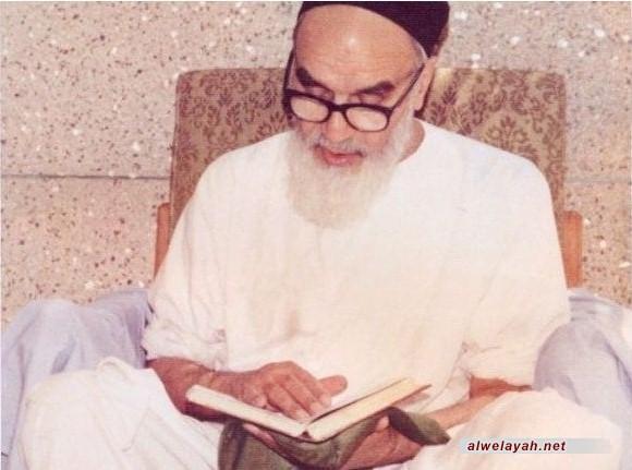 عدالة الحاكم الإسلامي من وجهة نظر الإمام الخميني (ره)