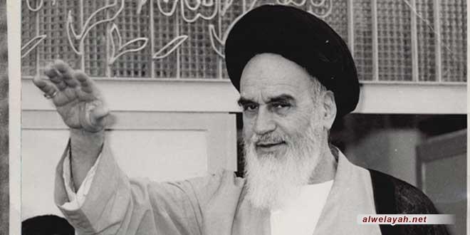 الإمام الخميني (ره) قائد النصر العظيم