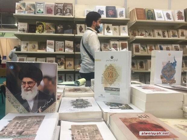 في معرض بغداد الدولي؛ إزاحة الستار عن مجموعة أعمال قائد الثورة الإسلامية باللغة العربية