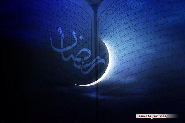 مكتب قائد الثورة الإسلامية: يوم الأربعاء أول أيام شهر رمضان المبارك