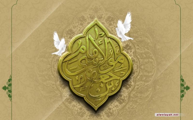 رسائل الإمام الكاظم المرموزة على لسان الإمام الخامنئي