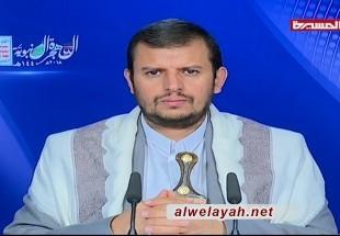 السيد عبد الملك الحوثي في ذكرى الشهيد: العدو تعب في هذا العدوان وقدراتنا العسكرية في مسار النمو والتطور