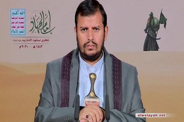 السيد عبد الملك الحوثي: السعودية والإمارات يحملان راية النفاق والعدوان على اليمن لمصلحة أمريكا وإسرائيل