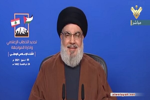 السيد حسن نصر الله: يجب تطوير خطاب المقاومة الإعلامي بما يتناسب مع التحولات والتهديدات في المنطقة