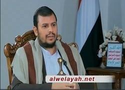 السيد عبد الملك الحوثی: اليمن مستعدة لمواجهة الكيان المحتل ودعم الشعب الفلسطيني