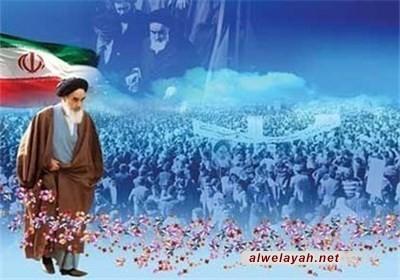 دور القيادة الدينية في الثورة الإسلامية الإيرانية