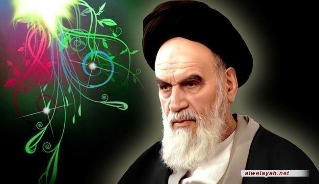 إقامة ملتقى لدراسة فكر الإمام الخميني (ره) في طهران