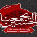 رسالة الأربعين للعالم.. حب الحسين يجمعنا