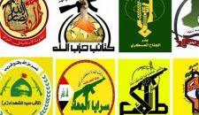 المقاومة العراقية تتوعد بطرد كامل للاحتلال الأميركي وتجدد شروطها
