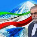 """ما خفي بشأن اغتيال العالِم النووي""""فخري زادة"""" وعلاقته بالمقاومة في سوريا وفلسطين واليمن"""