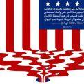انتهاء الليبرالية الديمقراطية؛علامات انهيار أمريكا الداخلي وأفولها في كلام الإمام الخامنئي