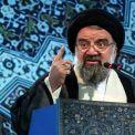 آية الله خاتمي: على المسؤولين أن يأخذوا البيان الصادر حول الخطوة الثانية على محمل الجد