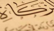 «دروس في الحكومة الإسلامية»؛ الدرس السادس والأربعون: الثالث من الأموال الّتي بيد وليّ الأمر زكاة الأموال