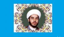 وصية الشهيد الشيخ إبراهيم المادح (أبو عيسى) البحراني